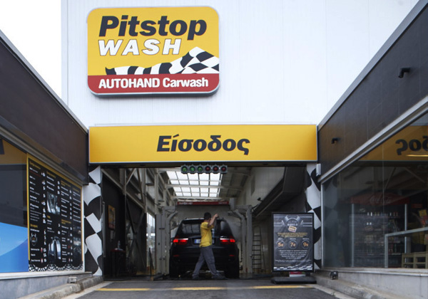 Pitstop Wash