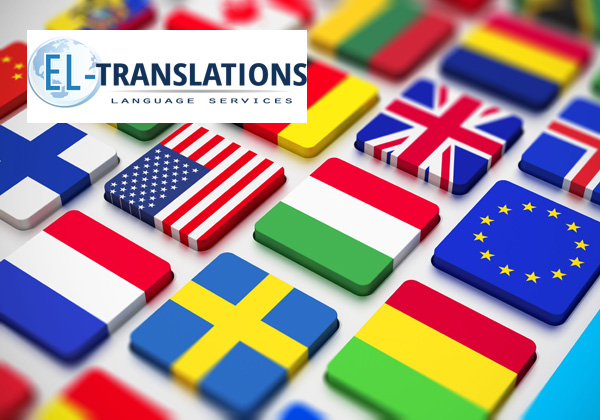 EL-Translations